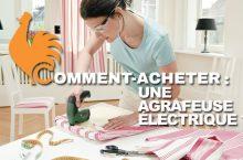 Agrafeuse électrique : Guide d'achat pour choisir la meilleure